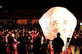 2011-02-06 平溪天燈_菁桐國小篇(天燈冉冉起飛):IMG_7775T.JPG