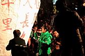 2011-02-06 平溪天燈_菁桐國小篇(天燈冉冉起飛):IMG_7778T.JPG