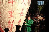 2011-02-06 平溪天燈_菁桐國小篇(天燈冉冉起飛):IMG_7782T.JPG