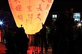 2011-02-06 平溪天燈_菁桐國小篇(天燈冉冉起飛):IMG_7787T.JPG