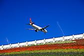 第一次打飛機啊~ 其實是拍飛機啦~!:B-15.JPG 像不像百米障礙的跨欄,  衝啊.....~!!