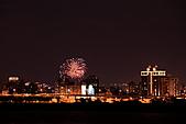 2010-11-23 新北橋倒影拍+三重河濱煙火 (圖多待PO完喔):IMG_8767.JPG