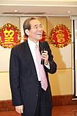 2011-01-18 爆笑的公司尾牙秀:9.JPG