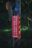 2011-02-06 平溪天燈_菁桐國小篇(先前卡位與前置作業):IMG_7467.JPG