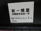 EPSON T50改連續供應墨水:SAM_0897.JPG