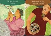 991230-身心交織的樂章:health.jpg
