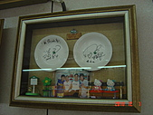 東港之旅20101201:DSC03821.JPG