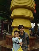 劍湖山之旅20101120:DSC03695.JPG