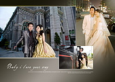 LOUIS&GLORIA的婚紗照20090123:宇婷美工_9.jpg