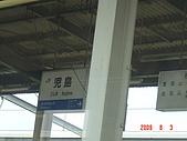 四國香川之旅(瀨戶大橋&岡山城&後樂園)20090803:DSC02941.JPG