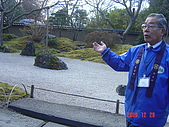 日本東北行DAY6日本三景之松島20091229:DSC05138.JPG