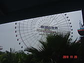 劍湖山之旅20101120:DSC03699.JPG