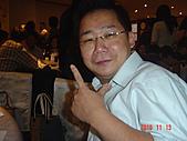 富山日本料理20101113:DSC03623.JPG