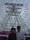 劍湖山之旅20101120:DSC03719.JPG
