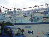 東港之旅20101201:DSC03805.JPG