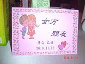 富山日本料理20101113:DSC03624.JPG