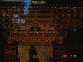 日本東北行DAY6日本三景之松島20091229:DSC05145.JPG
