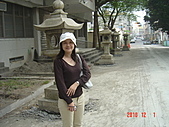 東港之旅20101201:DSC03807.JPG