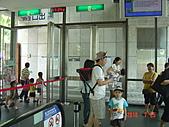 動物園遊20100725:DSC03102.JPG