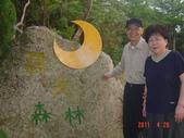 酒桶山之旅20110426:DSC04766.JPG