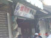 嘉義二日遊20120318:DSC07305.JPG