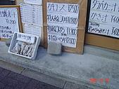 日本東北行DAY6日本三景之松島20091229:DSC05133.JPG