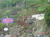 酒桶山之旅20110426:DSC04745.JPG
