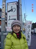 日本東北行DAY6日本三景之松島20091229:DSC05134.JPG