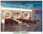 澳門威尼斯人酒店&澳珠圳之旅:0405 026.jpg