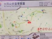 樹林大同山青龍嶺:2017-05-29-15-16-35.jpg