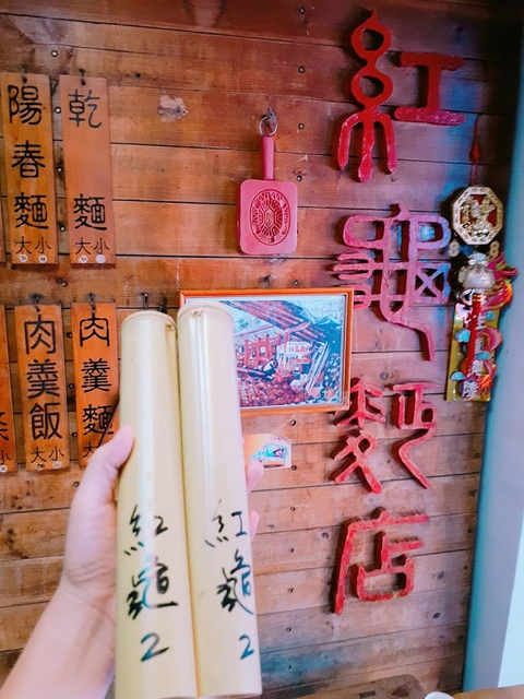 2017-09-23-13-52-18.jpg - 平溪天燈媒人進站
