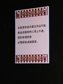 台北華山展+看飛機:2018-03-29-15-43-11.jpg