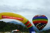日月潭熱氣球:241 (950x633).jpg
