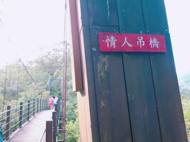 2017-09-23-16-18-56.jpg - 平溪天燈媒人進站