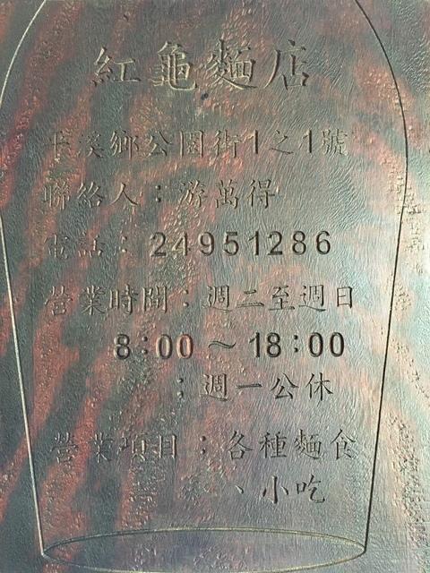 IMG_8230.JPG - 平溪天燈媒人進站