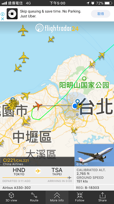 台北華山展+看飛機:IMG_8261.PNG