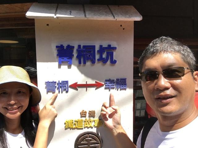 IMG_8139.JPG - 平溪天燈媒人進站