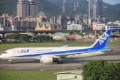 台北華山展+看飛機:LRG_IMG_5856.JPG