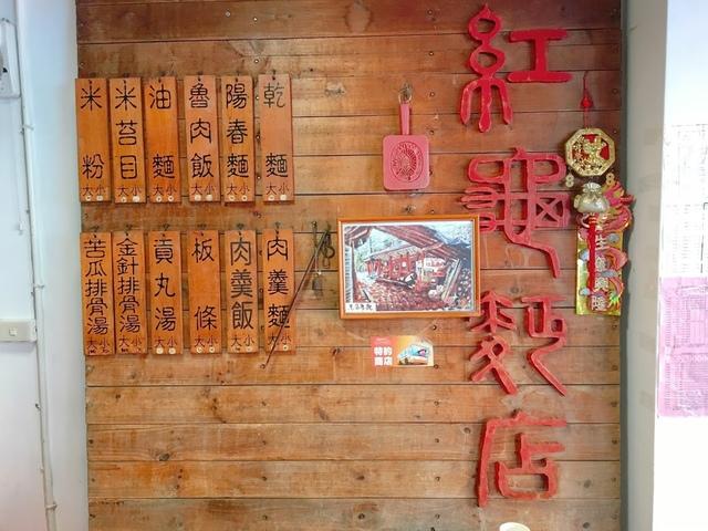 IMG_8229.JPG - 平溪天燈媒人進站