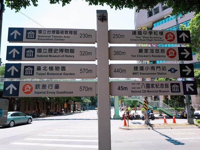 2018-05-27-12-05-51.jpg - 2018台北南區ig打卡景點