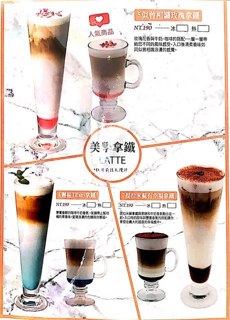 IMG_6326.JPG - 薇絲山庭景觀咖啡廳