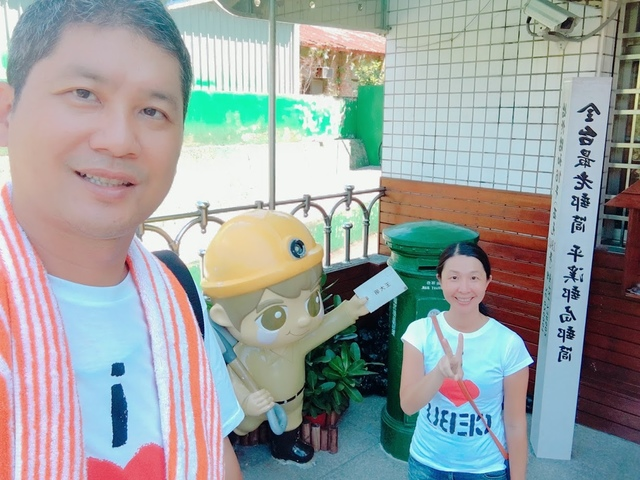 IMG_8204.JPG - 平溪天燈媒人進站