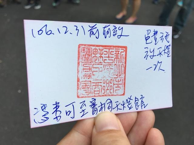 IMG_8278.JPG - 平溪天燈媒人進站