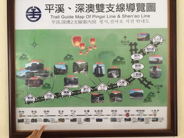 IMG_8121.JPG - 平溪天燈媒人進站