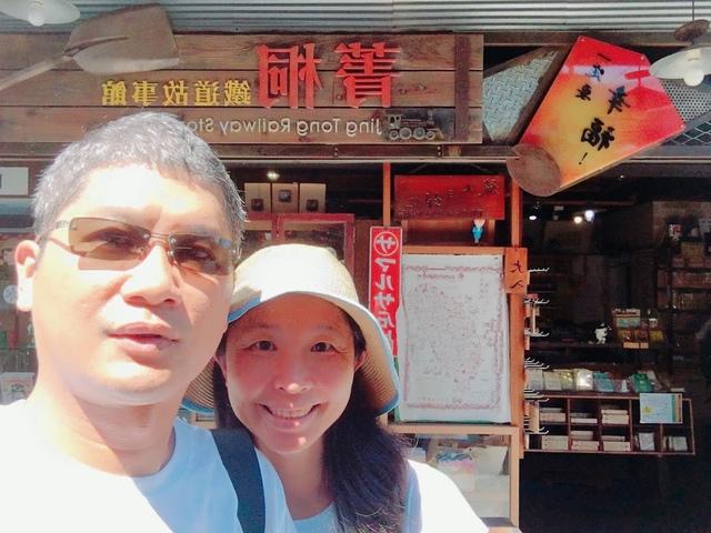 IMG_8128.JPG - 平溪天燈媒人進站
