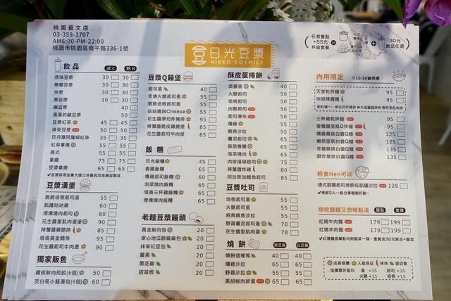 1543205489363.jpg - 薇絲山庭景觀咖啡廳