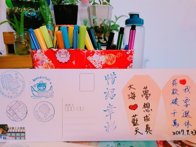 2017-09-23-17-43-06.jpg - 平溪天燈媒人進站