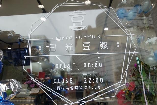 1543205481866.jpg - 薇絲山庭景觀咖啡廳