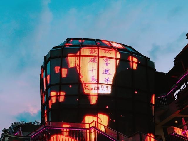 IMG_8357.JPG - 平溪天燈媒人進站