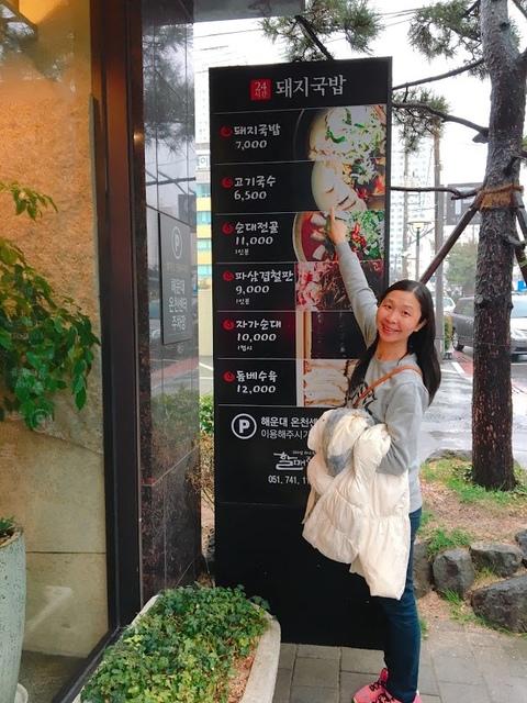 IMG_6043.JPG - 韓國釜慶四日遊2